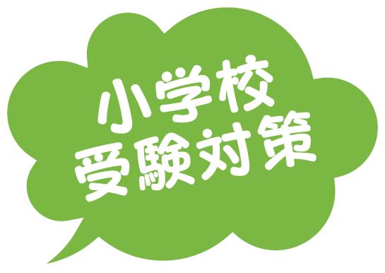 fukidashi-chinou