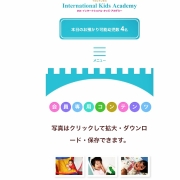 🌏ISK international kids academy 会員コンテンツ無料ダウンロードサービス🌏