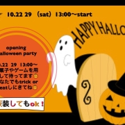 🎃opening🎃Halloween🎃party🎃