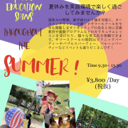 🌞☀️🌈2019 ISK international kids academy  SUMMER CAMP 🌞☀️🌈