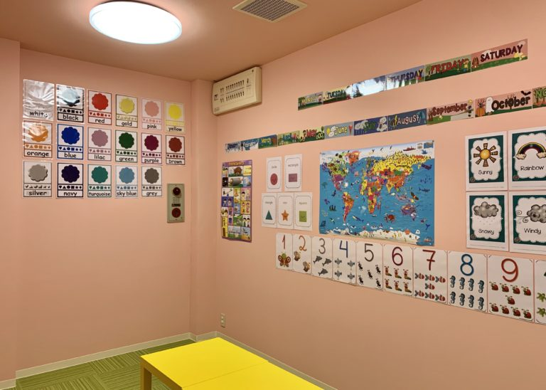 Classroom (Piglet/Kitty Class)